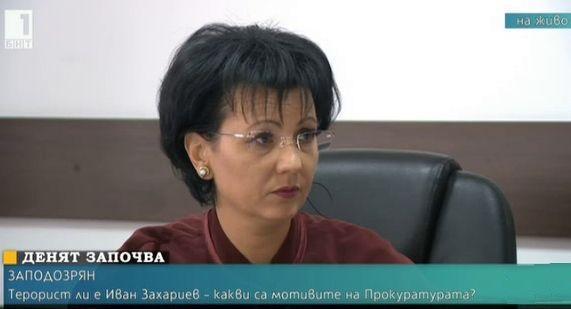 Терорист ли Иван Захариев - мотивите на Прокуратурата