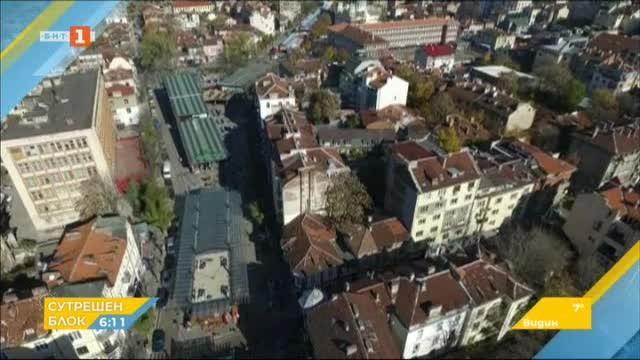 Последен мониторингов доклад на ЕК за България