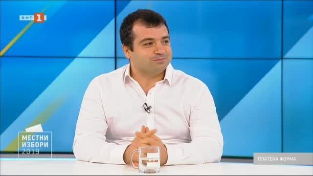 Местни избори 2019: Константин Бачийски в битката за Бургас