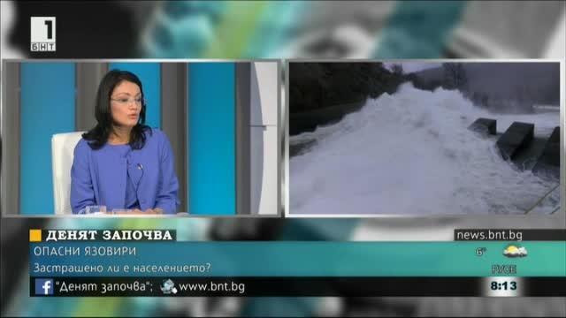 Ася Петрова: Язовир Бели Искър се нуждае от ремонт и укрепване