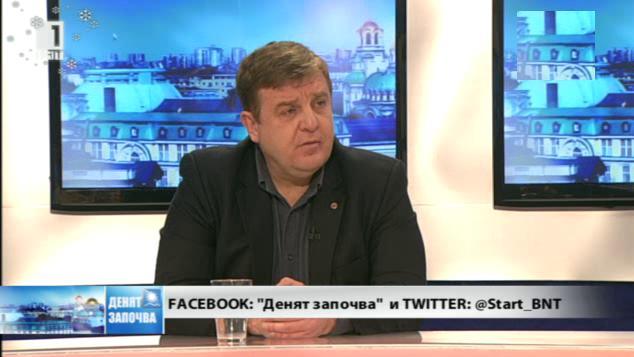 За пресечните точки в управлението – разговор с Красимир Каракачанов