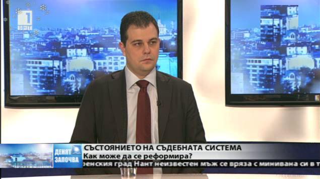 Петко Петков: Реформирането на съдебната система е продължителен процес