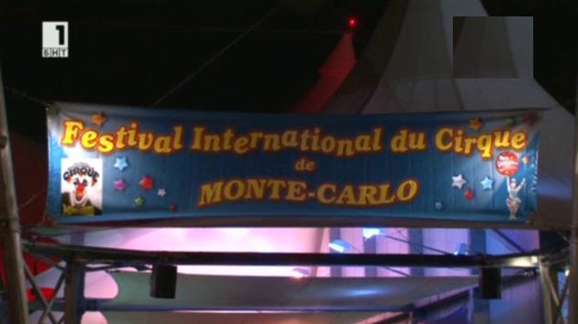 Цирков фестивал в Монте Карло