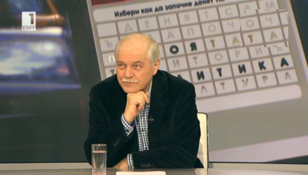 """""""Език мой"""" с проф. Владко Мурдаров"""