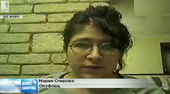 Млада българка написа писмо до украинец