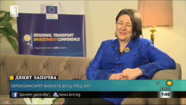 Еврокомисар Виолета Булц: Много ни липсва колега от България