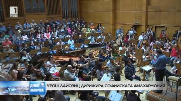 Урош Лайовиц и Софийска филхармония представят Кармина Бурана от Карл Орф