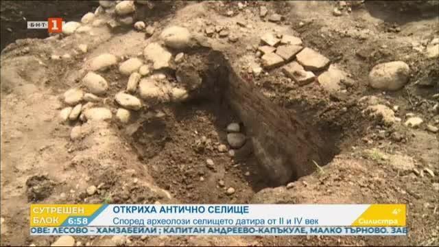 Открихо антично селище в община Рила, датирано от II и IV век