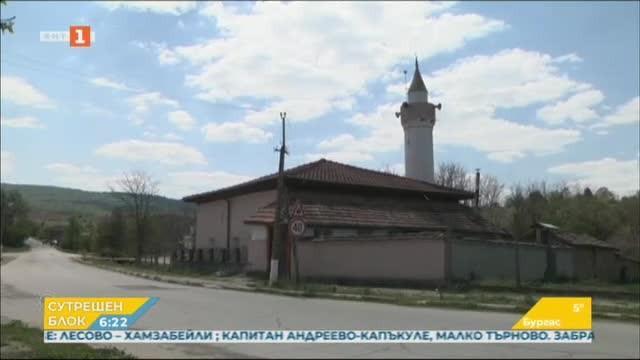Затварят джамиите за Рамазан байрам като предпазна мярка срещу коронавируса