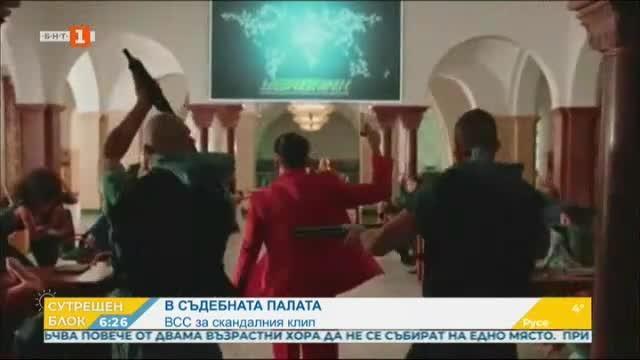 ВСС дискутира скандалния клип, заснет в Съдебната палата