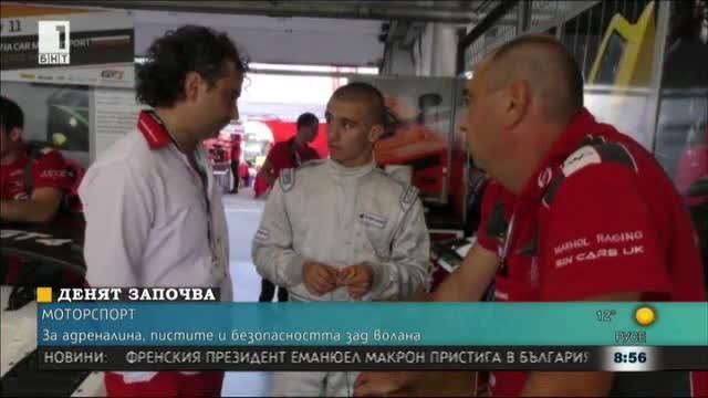 Българският състезателен болид Sin Car R1