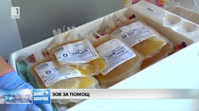 Зов за помощ от Националната болница за хематологични заболявания