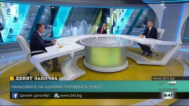 Кметски тревоги. Живко Тодоров и Хасан Азис за електронните услуги
