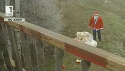 Опасен мост препъна Дядо Коледа