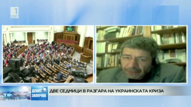 Коментар на проф. Георгиос Плиос за събитията в Украйна