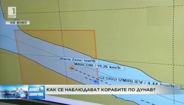 Как се наблюдават корабите по Дунав?