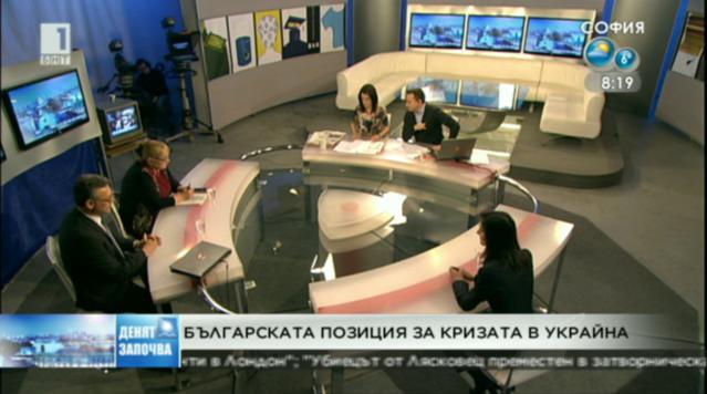 Спор за българската позиция за кризата в Украйна