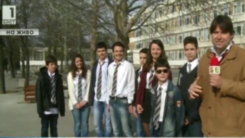 Ученици събират средства за Олимпиада по математика в Сеул