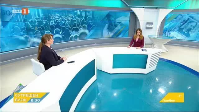 Министър Сачева: Икономическите мерки касаят всички засегнати сектори
