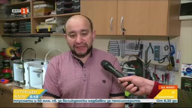 Русенският университет започна производство на части за обдишващи апарати