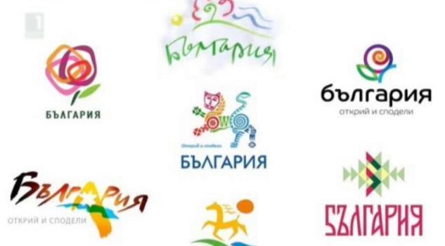 Поредното ново лого на България