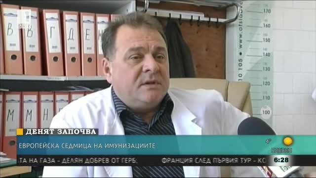 Ваксините действат - Европейска седмица на имунизациите