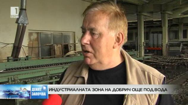 Индустриалната зона на Добрич блокирана заради бедствието
