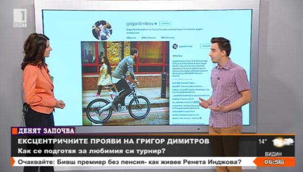 Ексцентричните прояви на Григор Димитров