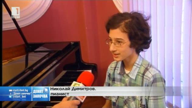 Русенчета ще свирят на сцената на Карнеги хол