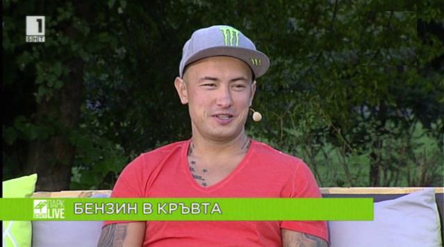 Мартин Чой – гост на Роро Кавалджиев на сцената на БНТ ПАРК LIVE
