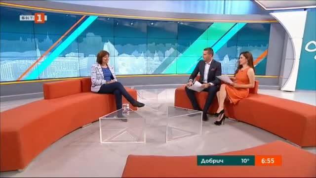 Алергиите през есента - съветите на доц. д-р Мария Стаевска