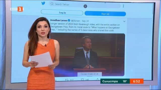Животът в мрежата: Скандалът Кавано в САЩ