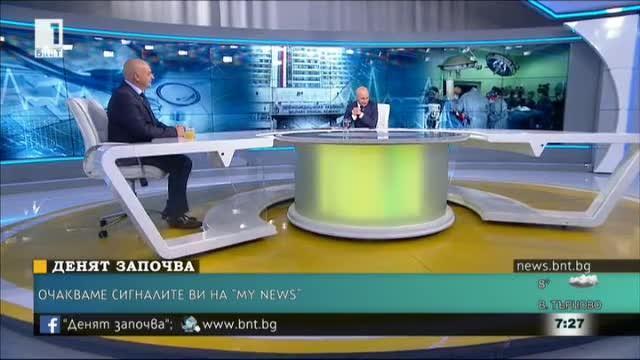 Проф. Мутафчийски: Носим пълна отговорност за своите действия или бездействия