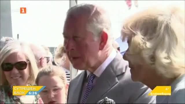 Принц Чарлз и Камила сред туземци в Нова Зеландия