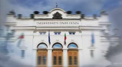 Политическите заявки за новия парламентарен сезон