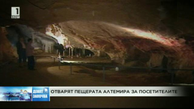 Отварят пещерата Алтамира за посетители