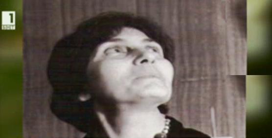 В памет на Джулия Ганева