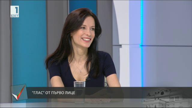 Глас от първо лице - актрисата Яна Маринова