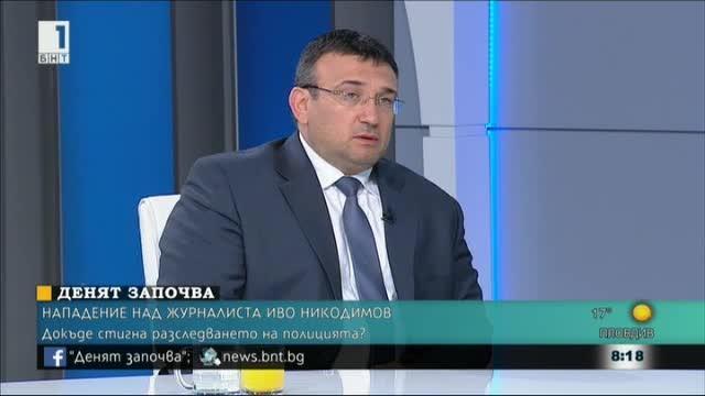 Полицията за побоя над журналиста от БНТ Иво Никодимов. Говори Младен Маринов