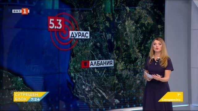 Земетресение с магнитут от 5,7 по Рихтер разлюля Албания