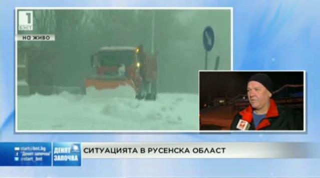Зимната обстановка в област Русе
