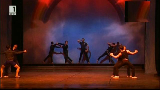 Балетна премиера в Русе