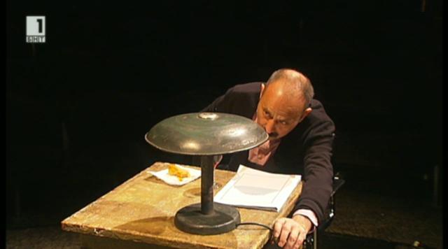 Чайки пият чай в Народния театър