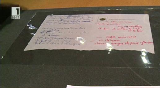 Ръкописи на Джон Ленън на търг