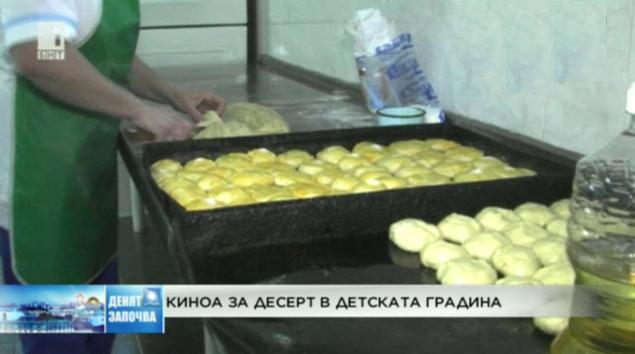 Киноа и заешко в менюто на детските градини във Враца