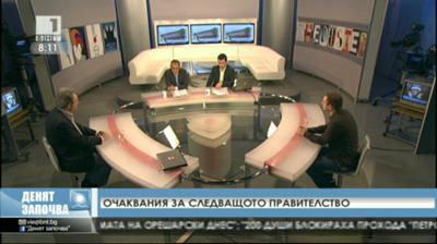 Очакванията за следващото правителство - разговор със социолози Юлий Павлов и Стефан Георгиев