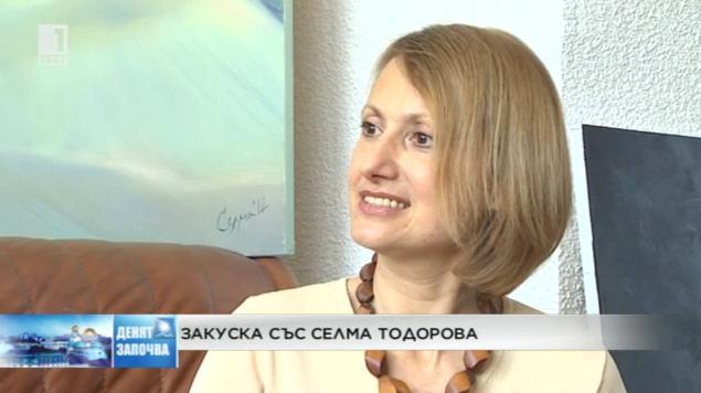 Закуска със Селма Тодорова