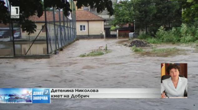 Ще останат ли хора без подслон в Добрич?