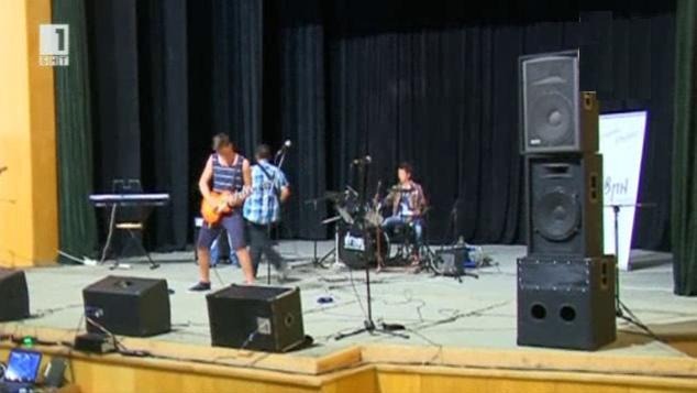 Концерт в помощ на Белослава