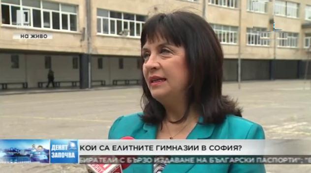 След първото класиране за гимназиите в София